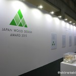 日本最大級の環境展示会「エコプロダクツ2015」に行ってきたよ #エコプロ